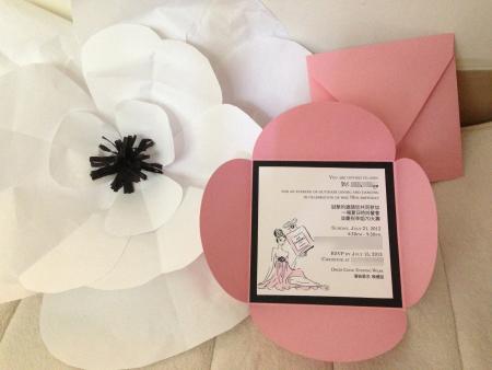 pink petal invitation